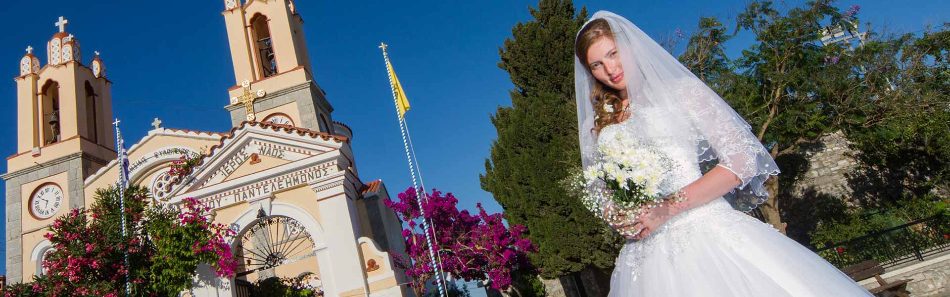 mythos wedding package header bespoke travel greece